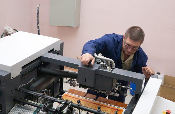Production Workforce Skills Training